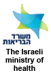 The Israeli ministry of health Eng